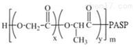 嵌段共聚物PLGA-b-PASP聚乳酸-羟基乙酸共聚物