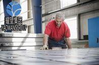 不锈钢S44000钢板多少钱一公斤