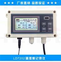 LD7202LD7202溫濕度無紙記錄儀