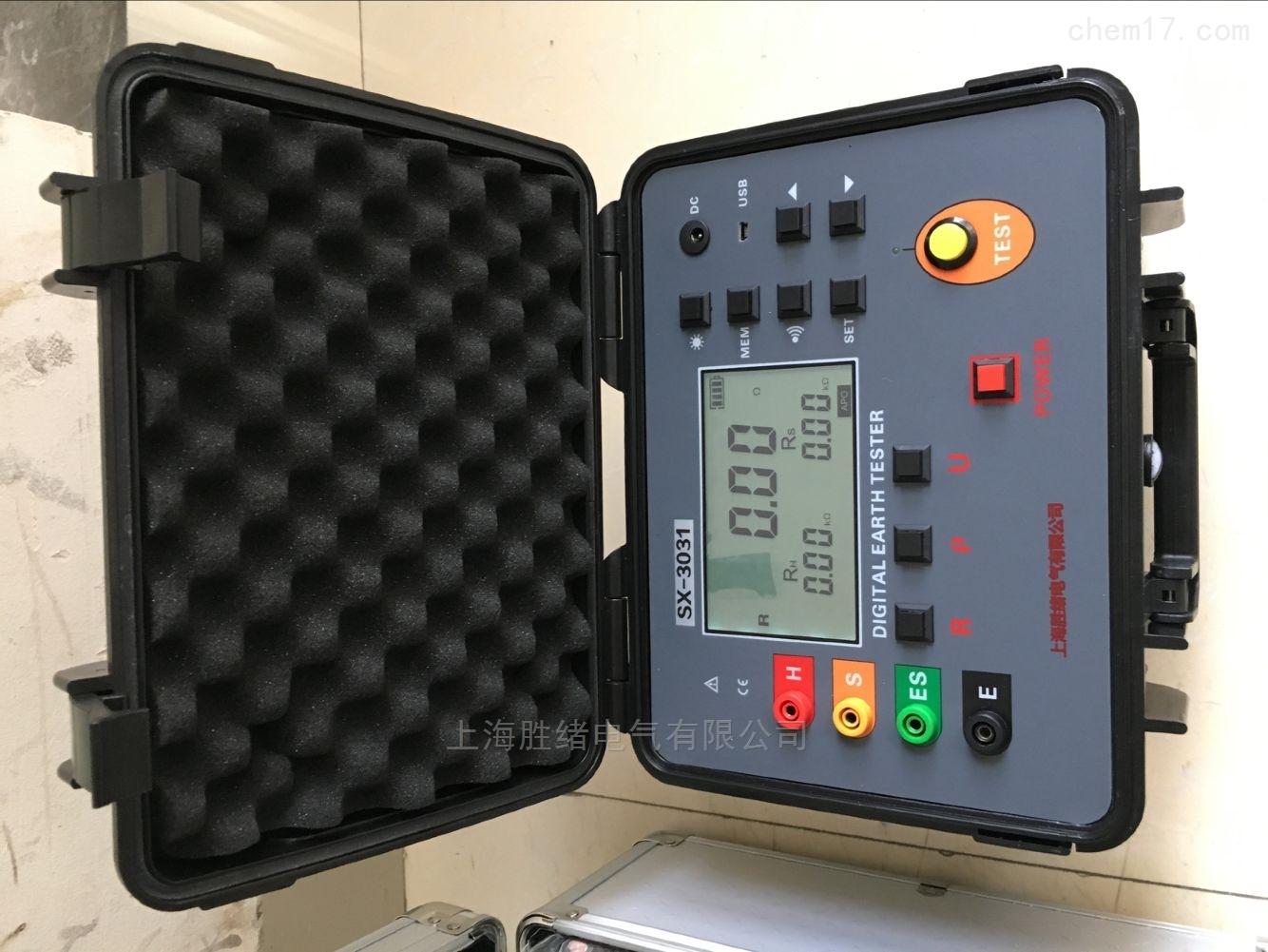 ES3002土壤电阻率测试仪(多功能型)