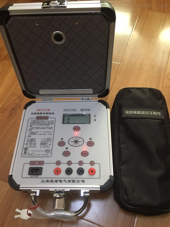ETCR3000B数字式接地电阻表厂家