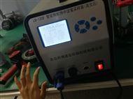 环境颗粒物采样器 LB-120F 滤膜小型采样