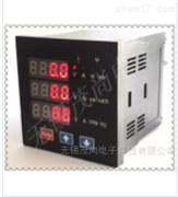 三相经济型多功能电力仪表