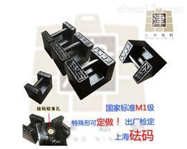 M1河北邯郸砝码出厂-25kg25公斤铸铁砝码单价