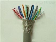 53-5*2*0.8HYAC电话电缆