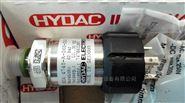 HDA3840-A-016-124压力传感器贺德克现货