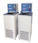 HX-010低温恒温循环器