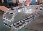 TL180钢制拖链使用方法