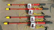 GCYD-SX-35KV数显式高压验电器
