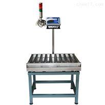 带斜坡电子秤滚筒式100公斤多少钱