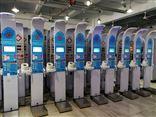 全自動超聲波身高體重測量儀成人智能體檢儀