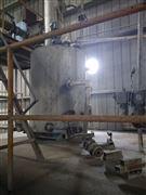 宁波出售赌博金沙送38彩金造纸废渣烘干设备 桨叶干燥机
