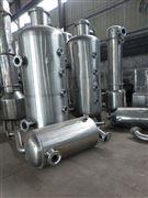 厂家直销2吨二手双效蒸发器