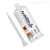 2011原装进口Araldite爱牢达2011环氧胶粘剂