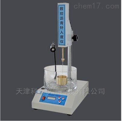 数控沥青针入度测定仪