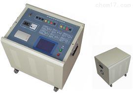 GDLP输电线路工频参数测试系统价格