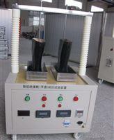 防護工具絕緣手套試驗台-電力設施