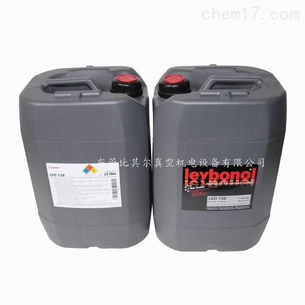 原装Leybold莱宝真空泵油LVO130包装规格