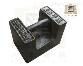 M1级工业电梯试验20千克20公斤砝码铸铁材质铸造