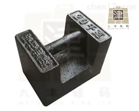 M1级品牌供应20kg铸铁砝码-标准20公斤砝码厂家