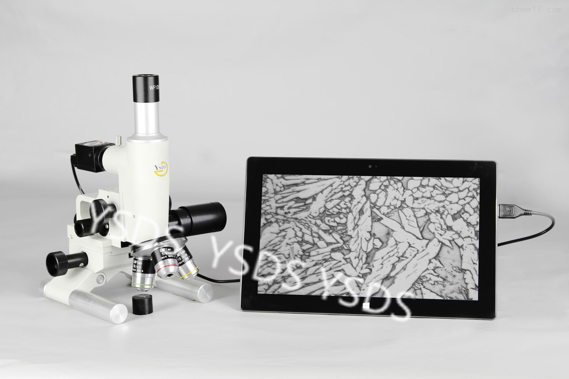 E6河南郑州北京 现场金相显微镜 金相分析软件