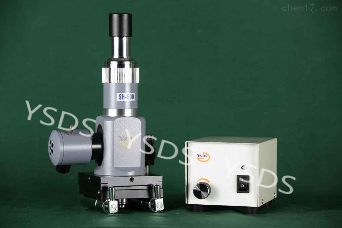 SH-500河南郑州北京上海球化率现场金相显微镜