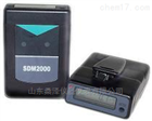 SDM2000个人剂量仪