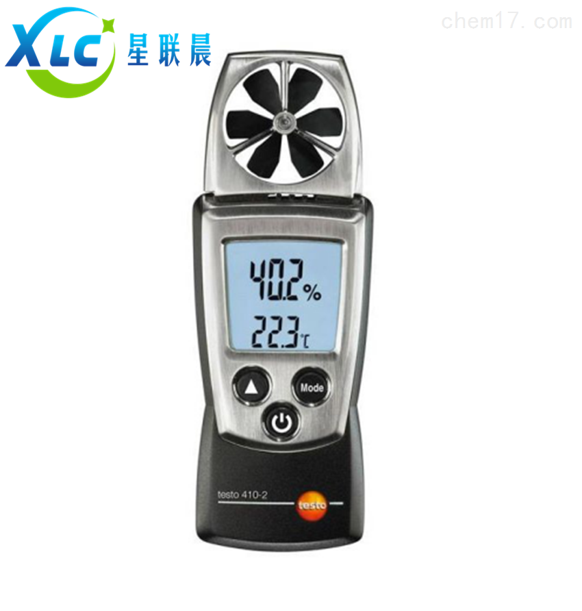 德图叶轮风速温湿度测量仪testo 410-2现货