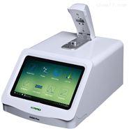超微量分光光度计 核酸浓度定量检测仪