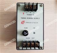 TM900电源变换器