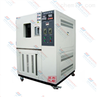 JW-8001臭氧老化试验箱