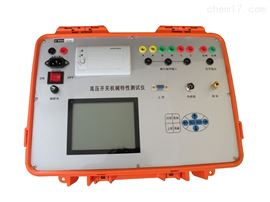 JY-800高压开关特性测试仪生产厂家