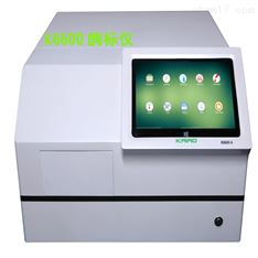 K6600-B全波长多功能酶标仪 微孔板检测器