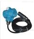 供水投入式液位变送器 液位传感器