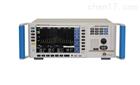 6362C光譜分析儀