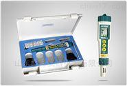 笔式余氯测量仪