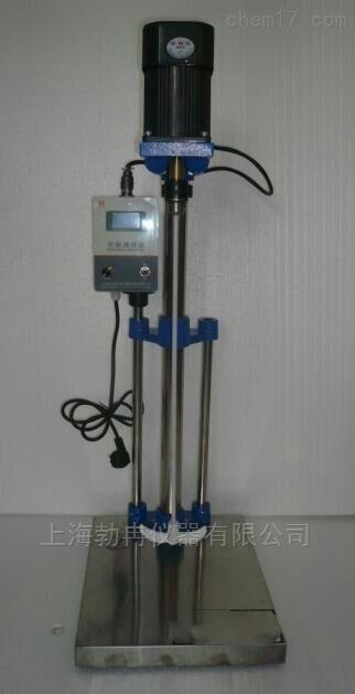 电动搅拌器40W