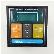 任氏3675 工业酸度/氧化还原控制器