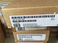 天津长期回收拆机西门子PLC模块