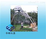 人工模拟降雨器