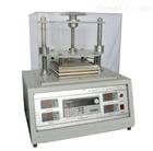 SZ-DRH-III导热系数测试仪(护热平板法)