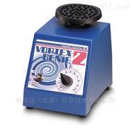 Vortex-Genie2美国SI漩涡混合器