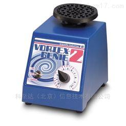 Vortex-Genie2Vortex-Genie2美国SI漩涡混合器
