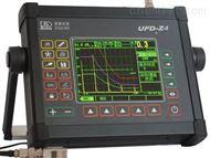 UFD-Z4超声波探伤仪