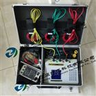 DZC电能综合测试仪