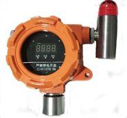 固定在线式氨气NH3检测报警仪