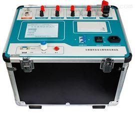 BYCT互感器特性测试仪生产厂家