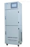 ZH-R900多参数水质分析仪(常规五参数)