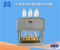 HCA-1006孔COD消解器