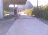 SCS青田县14米地磅厂家。价格